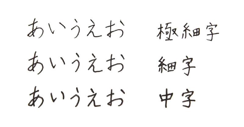 カクノ kakuno ペン先