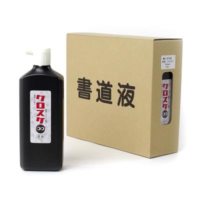 学童・漢字練習用墨液