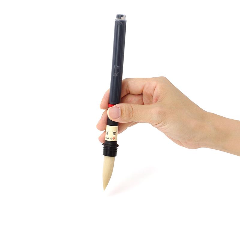 太筆筆ペン