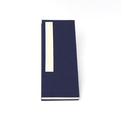 折手本 本画仙張 半紙1/2 12折
